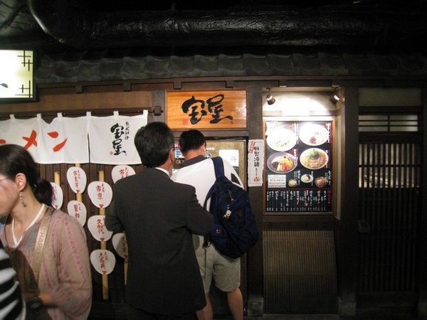 京都車站十樓的拉麵小路,我家老爺最愛的寶屋