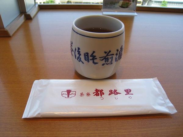 一樣的熱茶