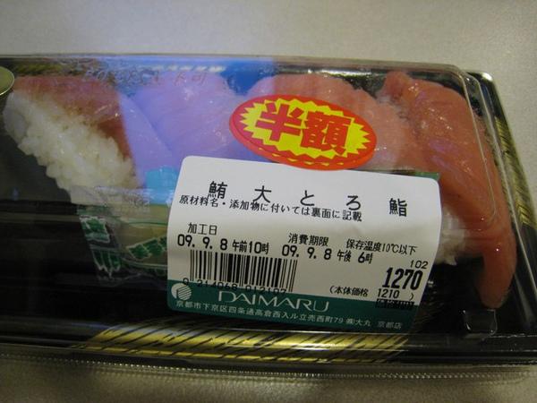 晚餐是大丸百貨超市的生魚片