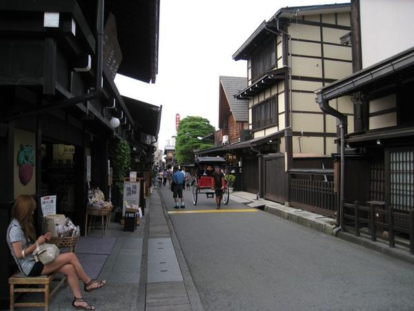 高山的老街