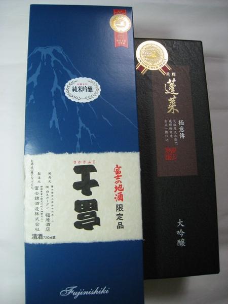 日本好友送的富士吟釀和蓬萊大吟釀
