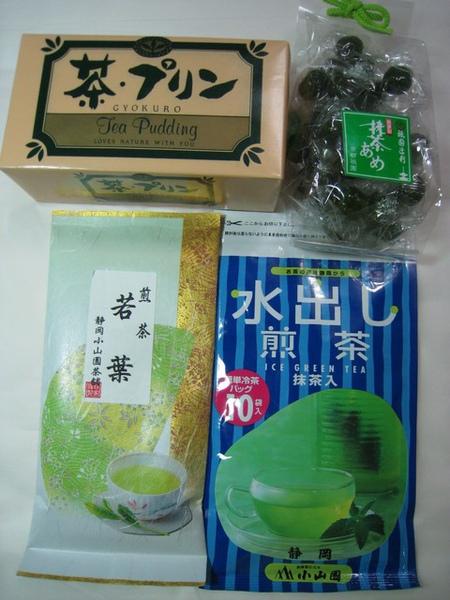 日本綠茶相關食品