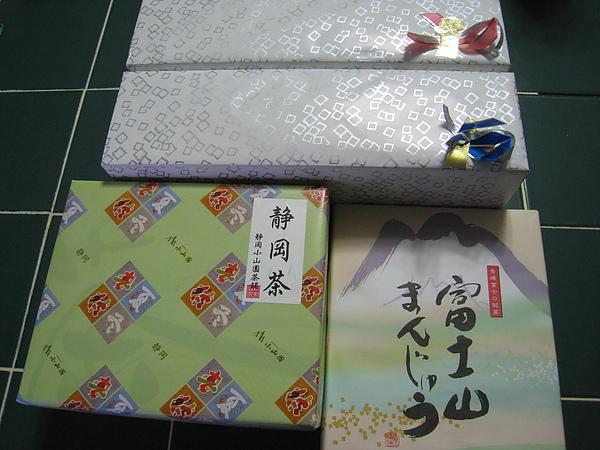木村先生送的禮物