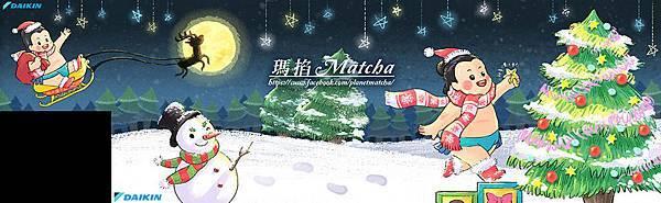 大金寶寶2018聖誕節插畫