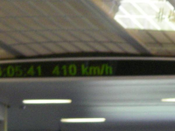 最快速度410