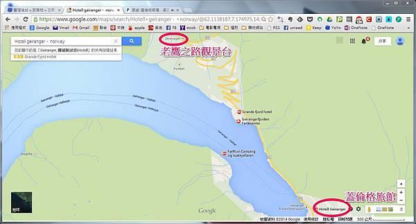 Hotell Geiranger map.jpg