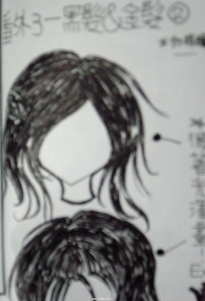 畫冊內頁-16-教學