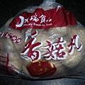 新竹香菇貢丸