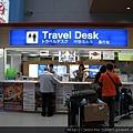 到達關西機場去KAA領大阪周遊卡