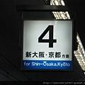 在JR第4月台搭車去京都