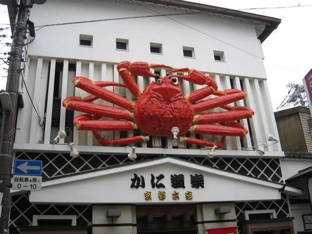 有名的螃蟹餐廳