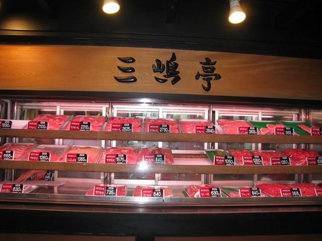 三嶋亭的牛肉都是國產的喔