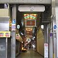 錦天滿宮對面的錦市場