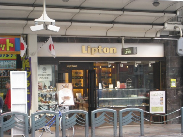 這家LIPTON在京都開了好多家