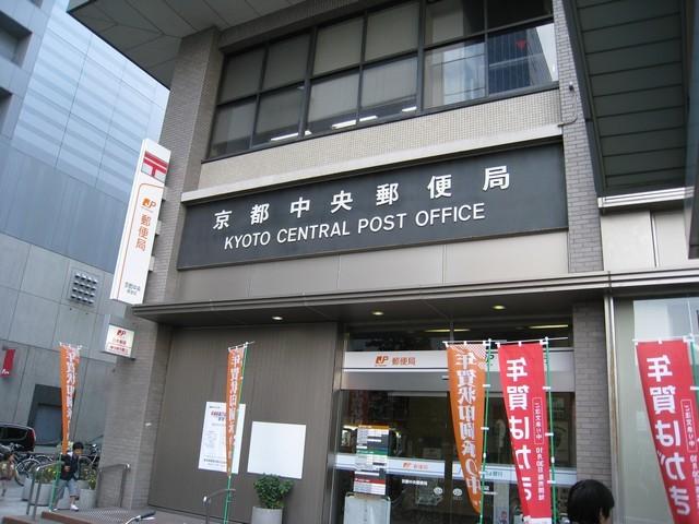 去京都車站旁的郵局