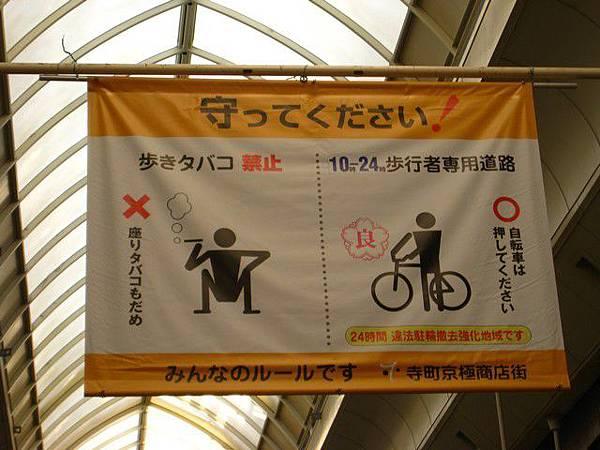 靜止蹲在路邊抽煙和騎腳踏車