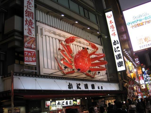巨蟹的店又來了