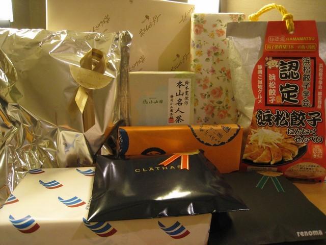 日本好友送的禮物