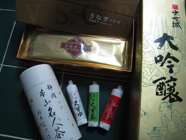 日本友人送的禮物