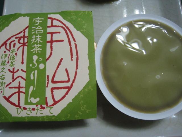 真的是好吃的抹茶布丁