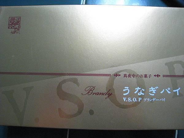 這是日本好友送的餅乾