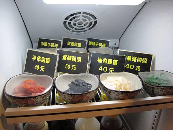 轉角關東煮 (6)