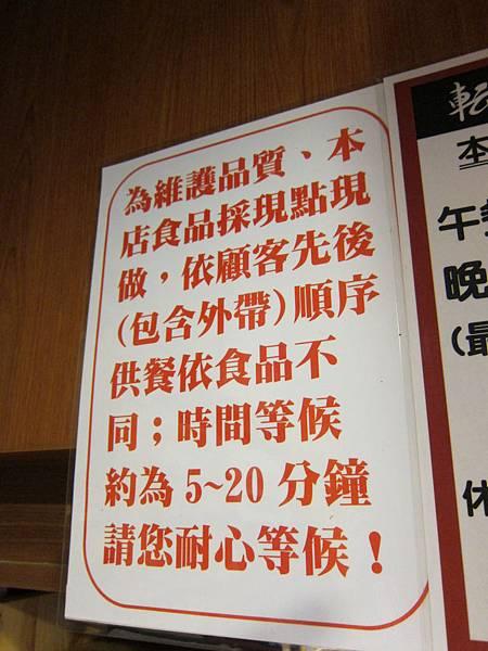 轉角關東煮 (16)