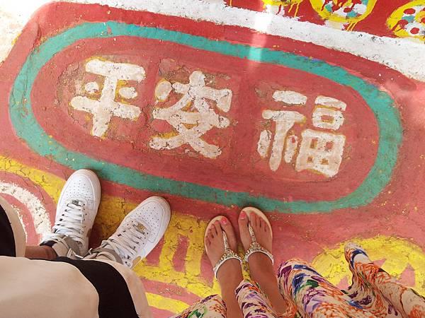 台中巷子內行程 (32)