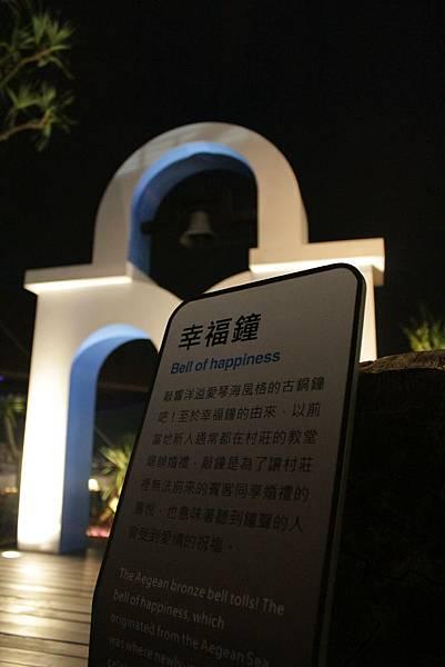 台中巷子內行程 (46)