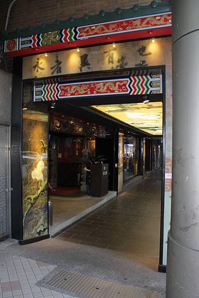 老四川 (2)