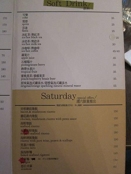 大直 義麵坊 (8)