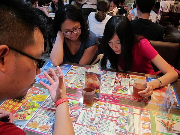 HONG KONG 茶水攤 延吉總店 (19)