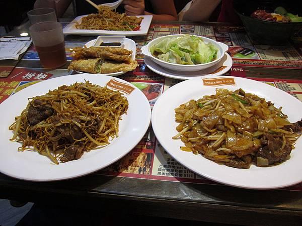 HONG KONG 茶水攤 延吉總店 (38)