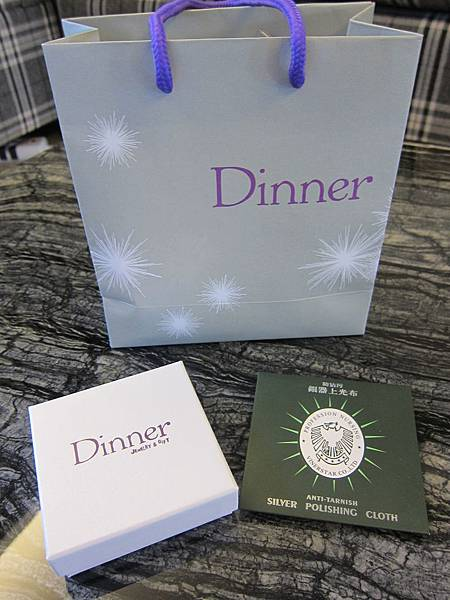 DINNER jewelry & gift (1)