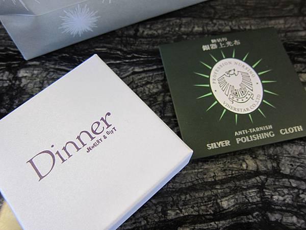 DINNER jewelry & gift (2)