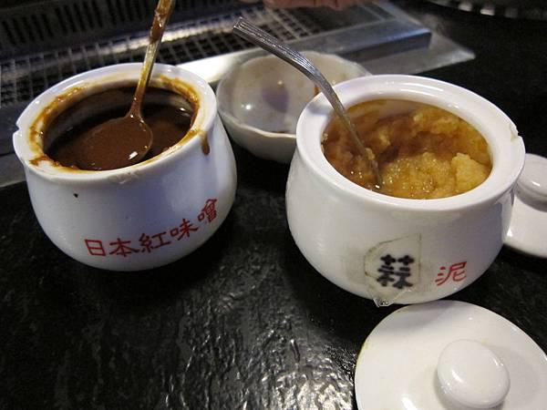 九斤二日式無煙燒肉 市民店 (10)