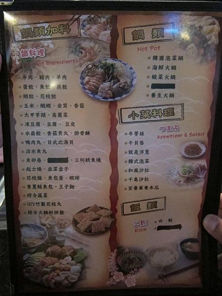 九斤二日式無煙燒肉 市民店 (6)
