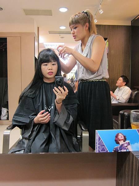 HAPPY HAIR 文華店 找 Penny 燙瀏海 (13)