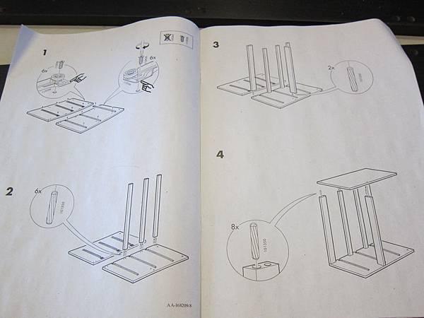 IKEA KULLEN 3抽抽屜櫃 (5)
