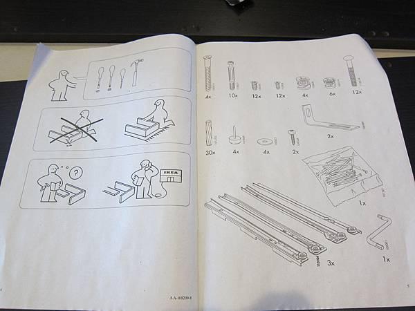 IKEA KULLEN 3抽抽屜櫃 (4)