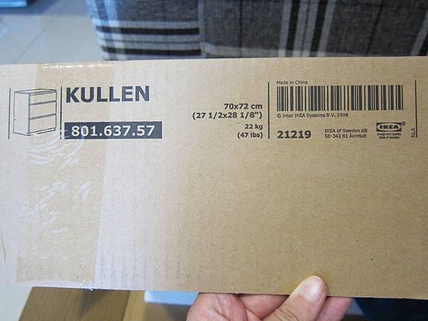 IKEA KULLEN 3抽抽屜櫃 (2)