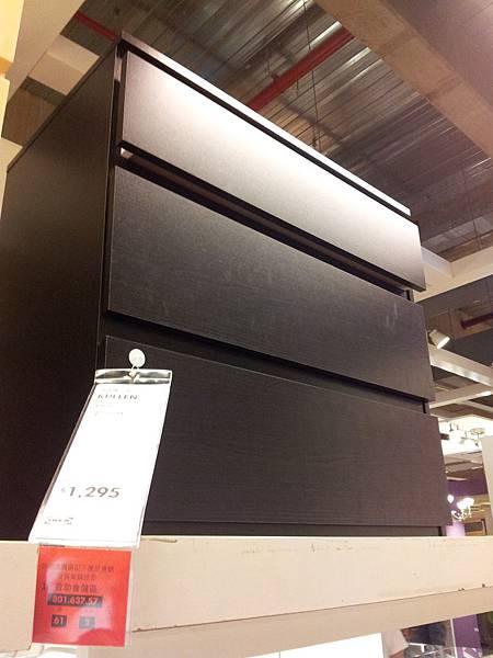 IKEA KULLEN 3抽抽屜櫃