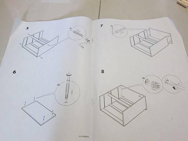 IKEA KULLEN 3抽抽屜櫃 (8)