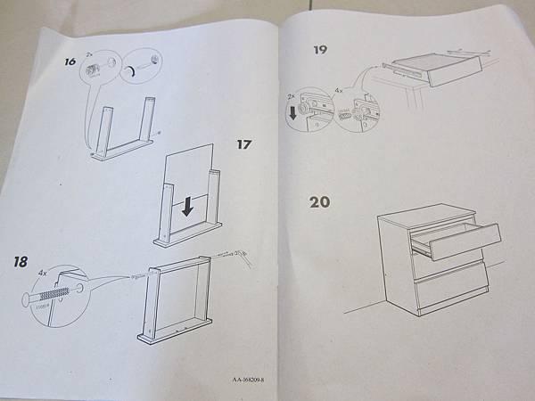 IKEA KULLEN 3抽抽屜櫃 (11)