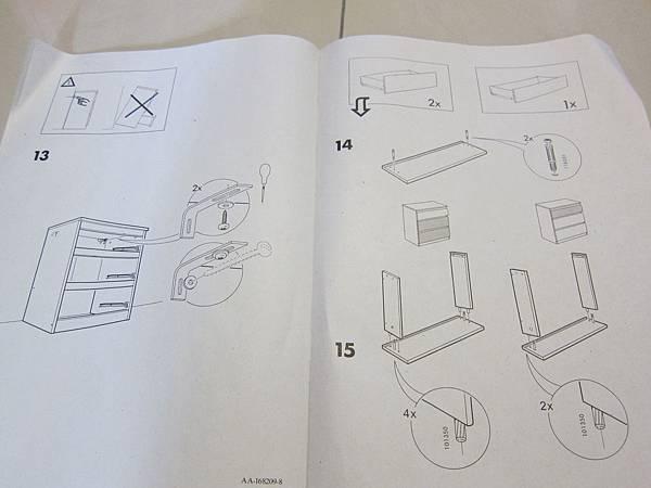 IKEA KULLEN 3抽抽屜櫃 (10)