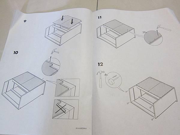 IKEA KULLEN 3抽抽屜櫃 (9)