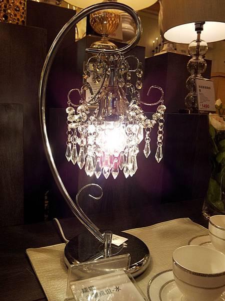 HOLA 婕娜金屬水晶桌燈