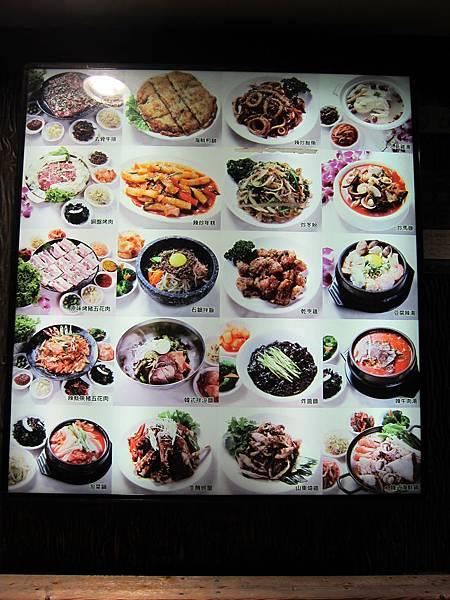 高麗味韓國烤肉 (32)