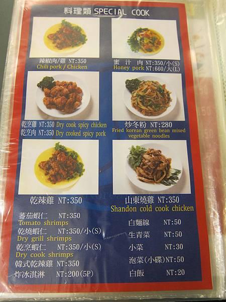 高麗味韓國烤肉 (7)