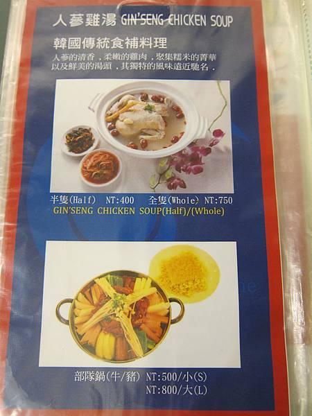 高麗味韓國烤肉 (9)